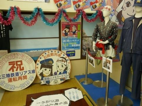 あまちゃんハウス3.jpg