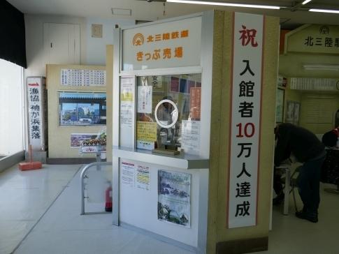 あまちゃんハウス6.jpg