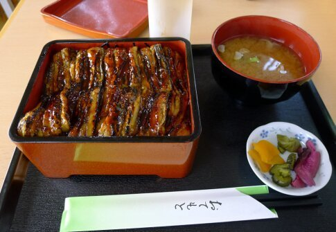 かわとみ 太田 茄子の蒲焼き.jpg