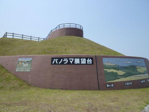 きじひき高原パノラマ展望台.jpg
