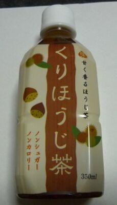 くりほうじ茶.jpg
