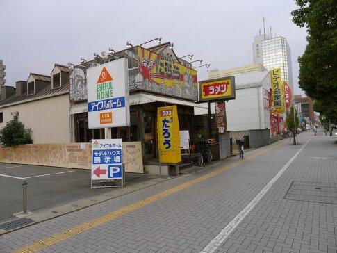 たろう ラーメン 姫路駅南店.jpg