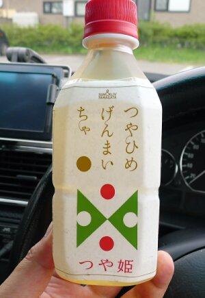 つやひめ玄米茶.jpg