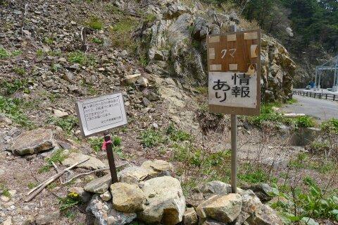 とどヶ崎1.jpg