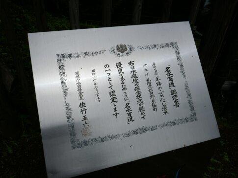 ふきだし公園.jpg