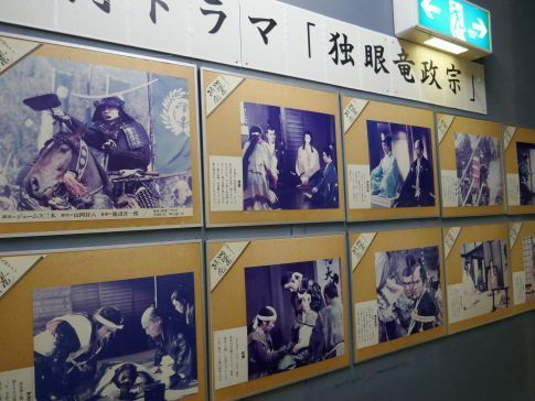 みちのく伊達政宗歴史館7b.jpg