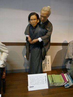 みちのく伊達政宗歴史館9.jpg