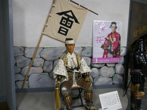 みちのく伊達政宗歴史館9b.jpg