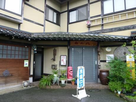 めん八 富山.jpg