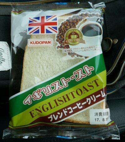 イギリストーストブレンドコーヒー.jpg
