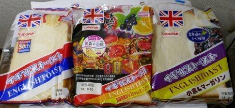 イギリストースト2016.jpg