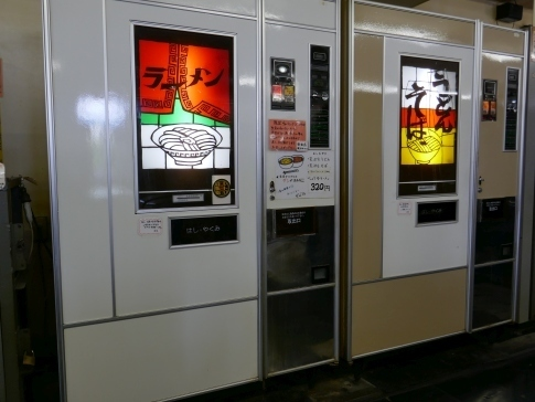 オレンジ茂木店ラーメン2.jpg