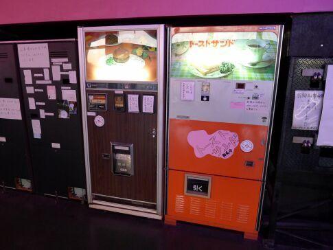 オートレストラン鉄剣タロー2.jpg