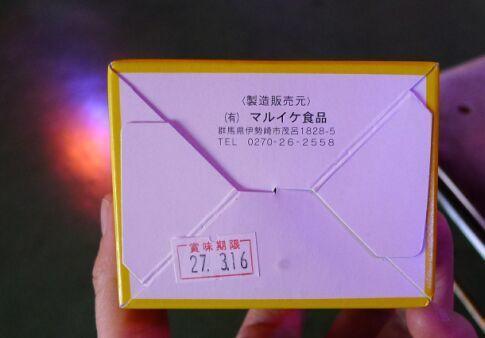 オートレストラン鉄剣タロー チーズバーガー5.jpg