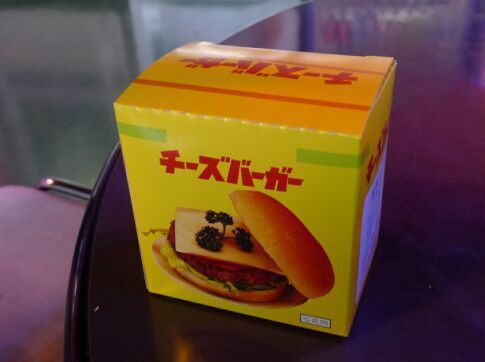 オートレストラン鉄剣タロー チーズバーガーjpg.jpg