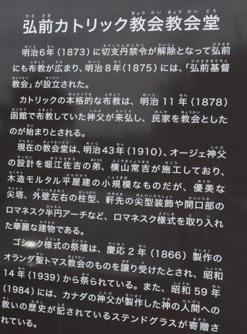 カトリック弘前教会2.jpg