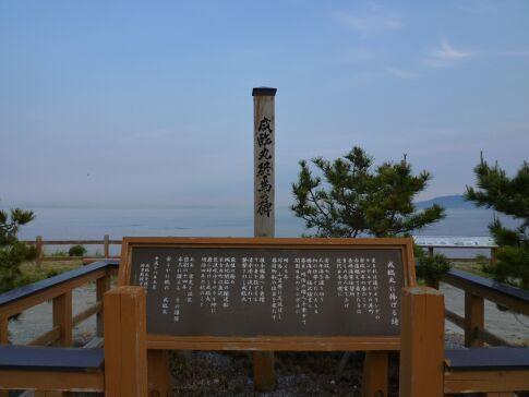 サラキ岬3.jpg