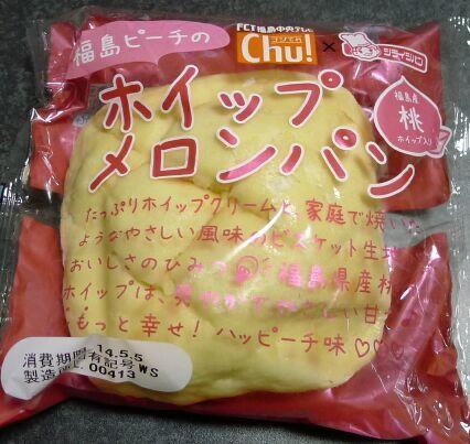 シライシ ホイップメロンパン.jpg