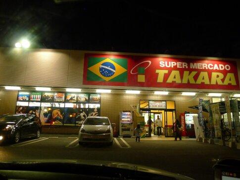スーパー takara.jpg