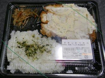 チキンカツ弁当.jpg