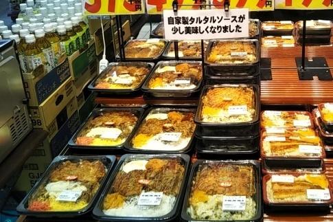 ナガノヤ5.jpg