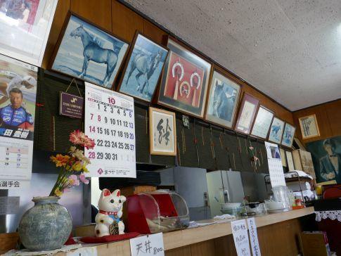 ハイセイコー食堂5.jpg