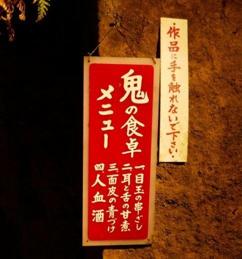 ハニベ巌窟院15.jpg