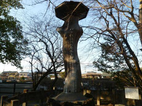 パン祖の碑.jpg