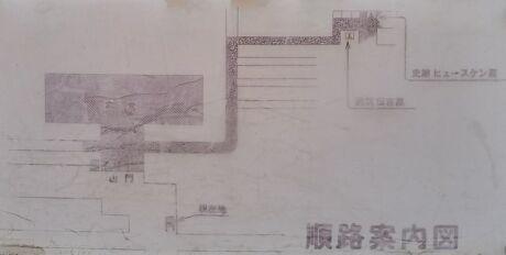 ヒュースケンの墓 案内図.jpg