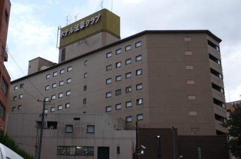ホテル法華クラブ.jpg