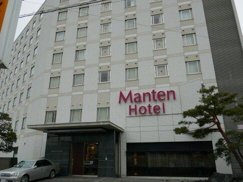 マンテンホテル.jpg