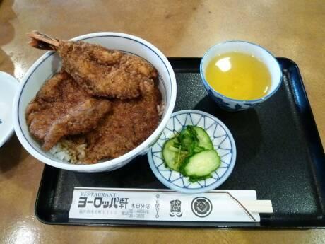 ヨーロッパ軒 木田分店 ミックス丼.jpg