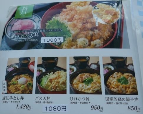 レストランにほのうみ2.jpg