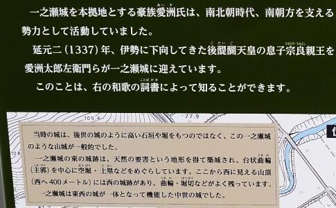 一之瀬城6.jpg