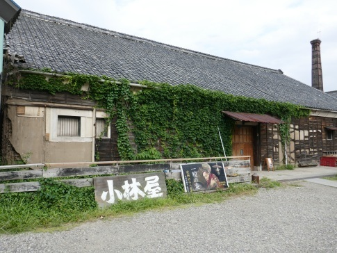 七ッ梅酒造跡地3.jpg