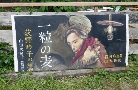 七ッ梅酒造跡地4.jpg