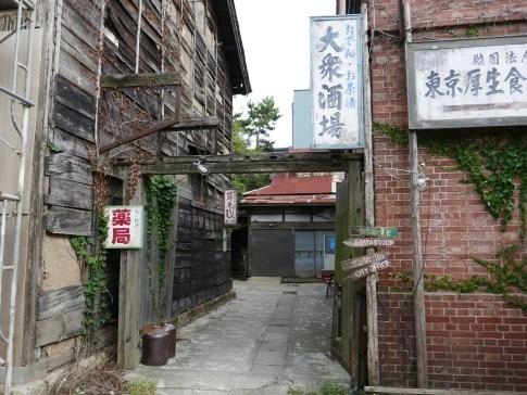 七ッ梅酒造跡地6.jpg
