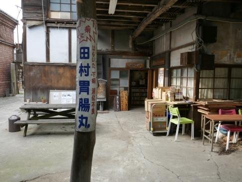 七ッ梅酒造跡地9a.jpg