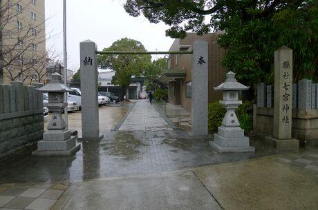 七宮神社2.jpg