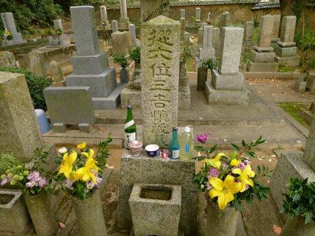 三吉慎蔵の墓.jpg