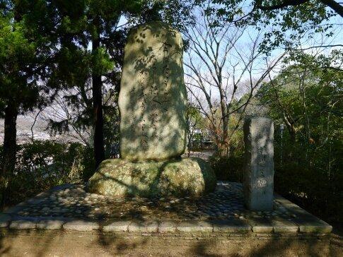 三木城 別所長治辞世の句.jpg