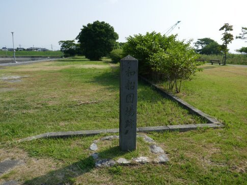 三重津海軍所跡2.jpg