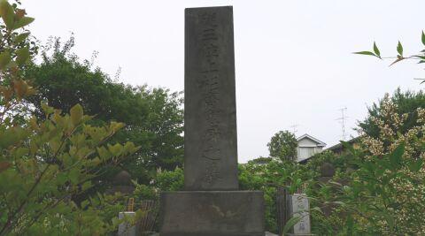 上杉斉憲の墓.jpg