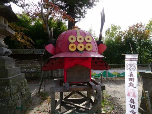 上田城2.jpg