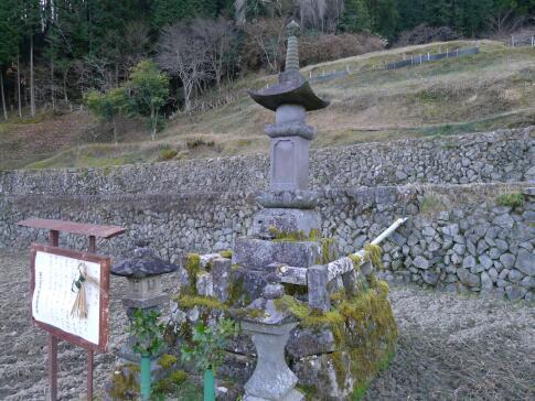 上稲子の棚田 平維盛の墓.jpg