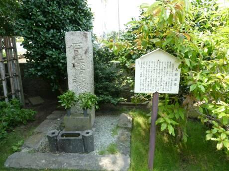 上行寺 丸橋忠弥の墓.jpg