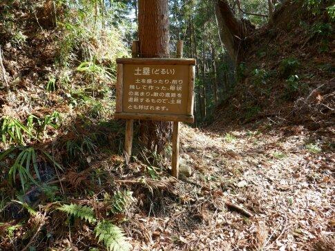 上遠野城跡5.jpg