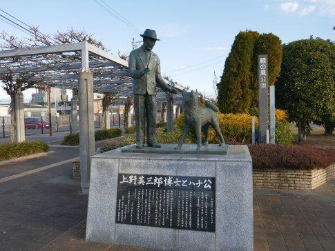 上野博士とハチ公.jpg