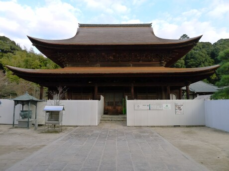 不動院 広島2.jpg