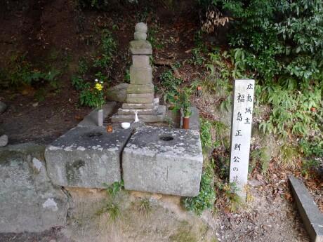 不動院 福島正則の墓.jpg
